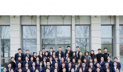 临沂九星会计——工厂财税服务企业